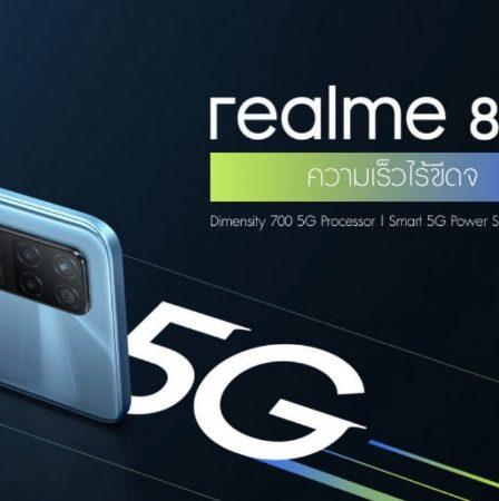 Realme 8 5G Smartphones in India